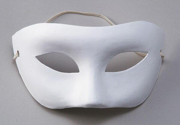 マスクマスカレードマスクお面 ... : お面 手作り : すべての講義