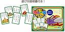 百人一首カードゲーム ◆夏休み・冬休みなどのイベントに♪子供会や学校の行事に最適なかるた【RCP】