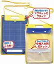 生活科バッグ たて型 ◆夏休み・冬休みなどの自由研究・自由工作・イベントに♪【RCP】