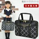 【予約】 日本製 特製太筆 書道セット プリティドール 女の子 ...
