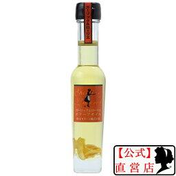 小豆島東洋オリーブ 風味オリーブオイルシリーズ「ガーリック&ローリエ」83g【あす楽対応】