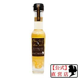 小豆島東洋オリーブ 風味オリーブオイルシリーズ「ガーリック&しいたけ」83g【あす楽対応】