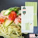 オリーブめん(50g×5束)オリーブ 麺 めん 食用 東洋オリーブ