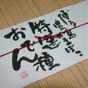 【送料無料】博多屋台のおでんセット 国産牛すじ入 7種18個...
