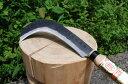 登型造林鎌 片刃