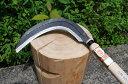【ナギ型造林鎌】片刃 450g 柄サック付