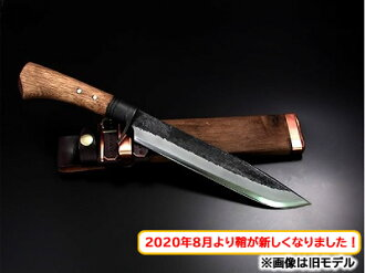 Tosa forged hunting knife blue SU single-edged 210