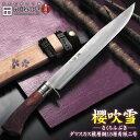 【予約販売】【豊国作】土佐剣鉈 櫻吹雪 9寸