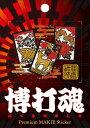 蒔絵シール【博打魂 猪鹿蝶】ケータイ スマホ iPhone