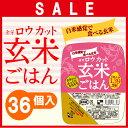 通常価格5,780円→特別価格4,480円金芽ロウカット玄米...