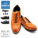 ショッピング父の日 ビール ボブソン 靴 カジュアルシューズ ウォーキング レザー コンフォート サイド ジッパー ファスナー 軽量 3E EEE メンズ 紳士 BOBSON 父の日 ギフト 3010