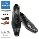 キャサリンハムネットロンドン 靴 本革 レザー ビジネスシューズ ストレートチップ メンズ 紳士 革靴 KATHARINE HAMNETT LONDON 31594