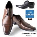 キャサリンハムネットロンドン 靴 本革 ビジネスシューズ ストレートチップ Vフロント KATHARINE HAMNETT LONDON 3980