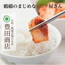 【白菜キムチ(株漬け)1kg】【10P03Dec16】