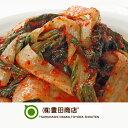 韓國泡菜, 醃菜, 酸梅 - 【なっぱキムチ 1kg】【10P03Dec16】