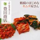 【送料無料 おためしキムチ3種セット(チャンジャ・白菜・胡瓜キムチ)  送料無料