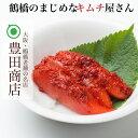 【辛子明太子 200g(2〜3腹入)】【10P03Dec16】