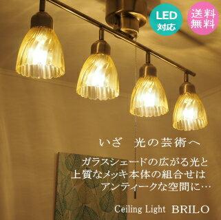 4灯シーリングライト[BRILO]【シーリングライト リビング用 居間用 照明 おしゃれ スポットライト 4灯 4灯シーリングライト ダイニング用 食卓用】【P16Sep15】