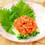 送料無料 つぶチャンジャ つぶ貝 ツブ貝 500g つぶ ツブ チャンジャ キムチ おつまみ ご飯のお供 珍味 刺身 韓国料理 豊洲市場【smtb-T】