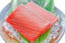 【送料無料】本マグロ 本まぐろ 中トロ 400g 正規品 トロける美味いしさで人気ダント