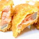 送料無料 サーモンフライ 600g 15枚 北海道産オホーツク海の鮭を使用した肉厚のサーモンフライ