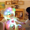 送料無料 光る クマ ぬいぐるみ ベア LED 熊さん ぬいぐるみ 七色に光る 人形 テディペア プレゼント 贈物 誕生日 歩くクリスマス ぬいぐるみ くま イルミネーション 60cm