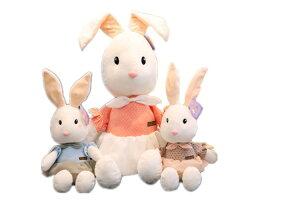 【送料無料】うさぎ ぬいぐるみ 3色選択可能兔 可愛