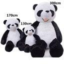 ぬいぐるみ パンダ 巨大 超大 panda デカイ ぬいぐる