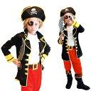 ハロウィン 衣装 子供 海賊 コスプレ 子供用 男の子 海賊...
