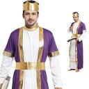 ハロウィン 衣装 男性用 コスプレ衣装 大人用 王様 ハロウ...