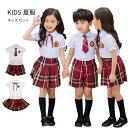 入学式スーツ 半袖 子供 セーラー服 チェックスカート キッ...