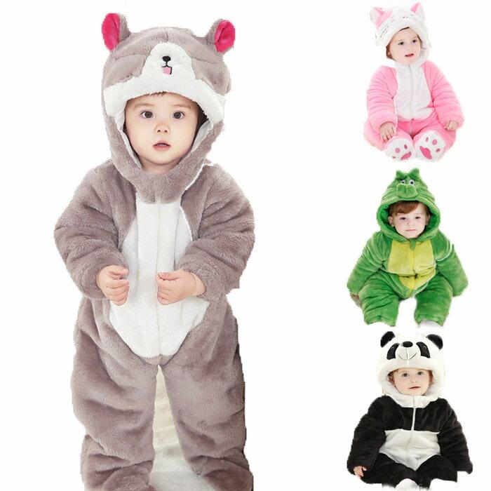 ベビー着ぐるみロンパースキッズ男の子女の子ベビー服ベビーウェア冬服フード付き厚手ベビー服赤ちゃんカバ
