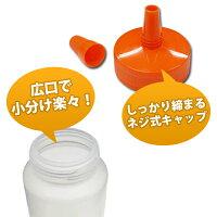 はちみつ容器360ml業務用ローションや調味料などの小分けに便利な詰め替え用ハチミツ容器(蜂蜜容器)はちみつボトル