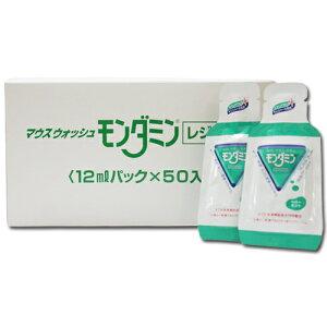 モンダミン ペパーミント ポーションパック マウスウォッシュ ハミガキ アース製薬