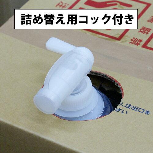 ファンガーグル 20L(20倍濃縮)業務用洗口...の紹介画像3