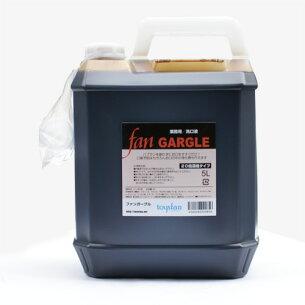 ファンガーグル サリチル酸 イソジン ガラリンガーグ