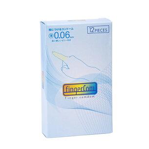 フィンガー コンドーム フィンドム