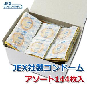 ジェクス コンドーム アソートパック ジェックス 株式会社