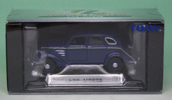 トヨダ・AA型乗用車の画像 p1_13