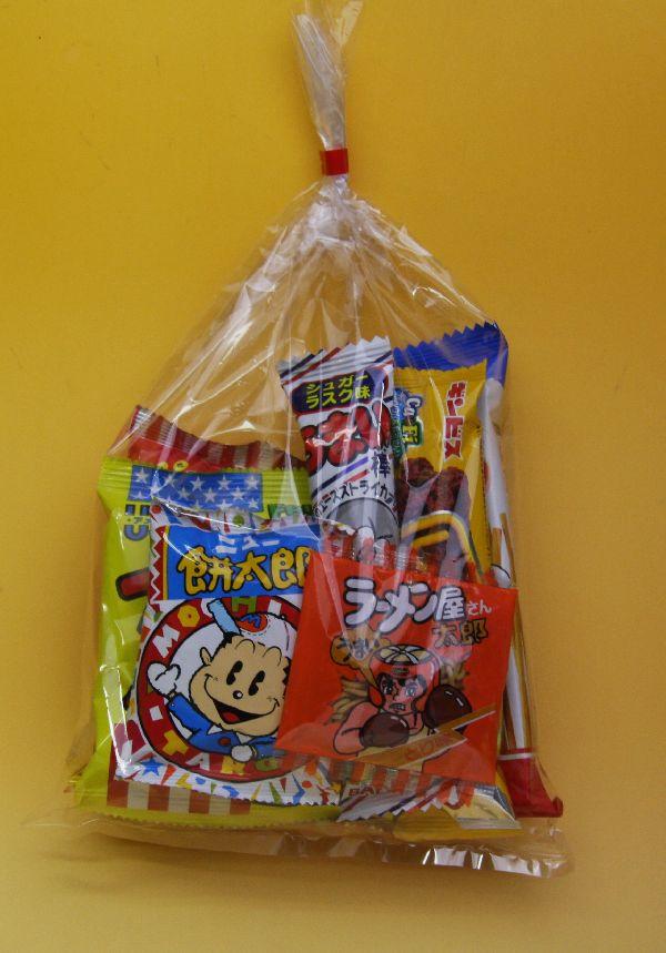 子供会向きの駄菓子詰め合わせセット(すべて国産品)150円セット A
