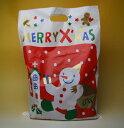【お菓子はすべて国内製】クリスマス向きのお菓子の詰め合わせお菓子税込540円セットT