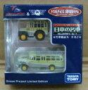 トミカ&チョロQ 3周年記念モデルNo.17 いすゞ ボンネットバス