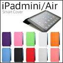 【レビューを書いて1580円】【メール便対応可能】【iPadmini/Airモデル/NewDesign】【スマートカバー】iPadmini/iPadAir/ipadミニ/iPadエアー/スマートカバー/スマートカバーケース For iPad mini/Air Smart Cover Case/ピンク/ブラック/レッド/ホワイト/オートスリープ