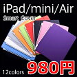 【スマートカバー各種】【バルク品】iPad2/iPad3/iPad4 新しいipad newipad ipadmini ipadair スマートカバー 12color iPadケース 液晶保護 保護カバー 画面保護 スタンド