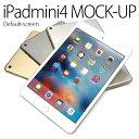 NEW【展示用模型】【iPadmini4模型】Apple/アップル/iPad mini4/iPadミニ/iPadモック/iPad模型/店頭用/iPadモックアップ【アイパッドモックアップ】【iPadmini4サンプル】【撮影見本】【撮影用】【店頭展示用】【丈夫な金属形成】