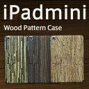 【木目調 iPadmini case】【メール便対応可能】Apple/アップル/iPadmini/ipadミニ/木目/ウッド/WOOD/アイパッドミニ/シンプルハードケース/本体保護/背面保護/保護ケース/6color