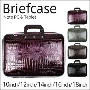 クロコダイル ビジネス パソコン タブレット ブリーフ