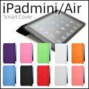★送料無料★【NEWデザイン】【メール便対応可能】【iPadmini/Airモデル/NewDesign】【スマートカバー】iPadmini/iPadAir/ipadミニ/iPadエアー/スマートカバー/スマートカバーケース For iPad mini/Air Smart Cover Case/オートスリープ