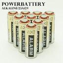 【10本セット】【代引き不可】【送料無料】【アルカリ電池】【予備電池】23A12V/12V23A/MS21/MN21,A23,V23GA【特殊電池】【アラーム電池】【キーレス電池】【時計電池】【海外電池】【12Vアルカリ乾電池】【12V電池】【単5乾電池ではありません】a
