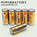 【6本セット】【代引き不可】【アルカリ電池】【予備電池】単5電池/単5乾電池/LR1【特殊電池】【アラーム電池】【キーレス電池】【時計電池】【海外電池】【単5アルカリ乾電池】【12V電池ではありません】【単5形】a